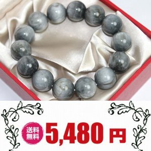 【グレータイガーアイ(イーグルアイ) ブレスレット 14mm AAA】 金運 パワーストーン 天然石 ブレスレット B01ELPD7YA