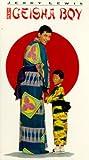Geisha Boy [VHS]