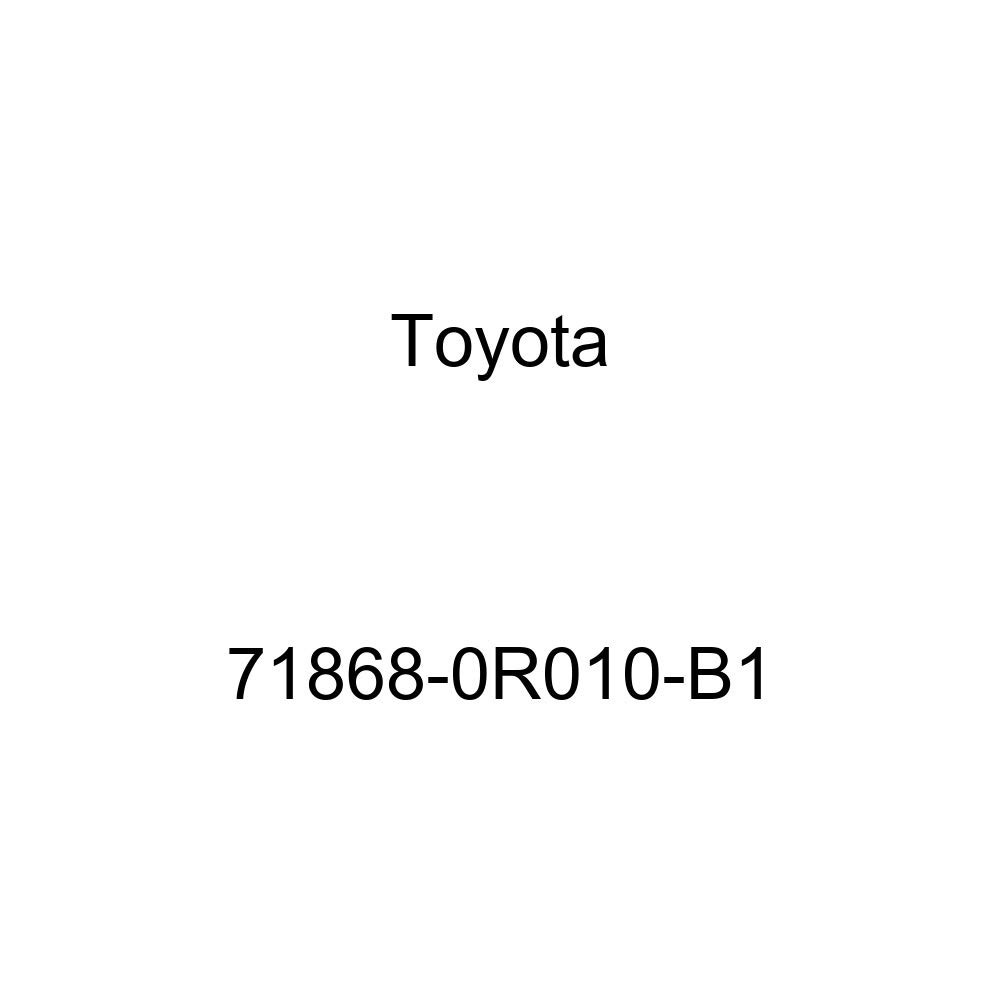 TOYOTA Genuine 71868-0R010-B1 Seat Cushion Shield