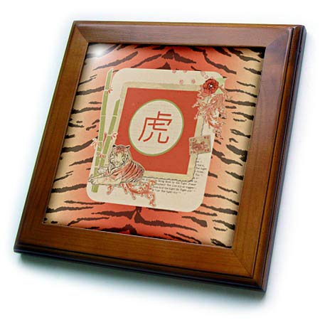 - 3dRose Beverly Turner Chinese New Year Design - Sign of The Tiger in Chinese, Tiger with Bamboo in Frame, Tiger Print - 8x8 Framed Tile (ft_308931_1)