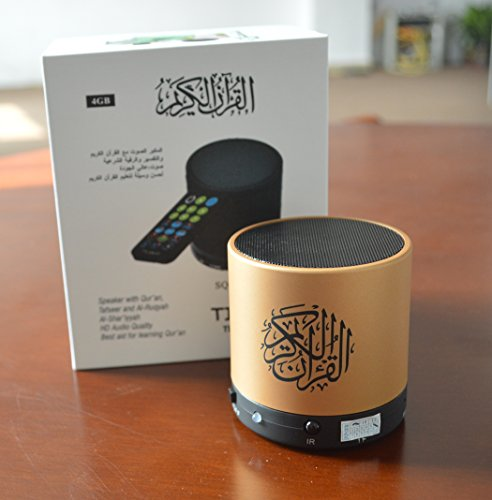 Support recording function quran mp3 player with bangla translation