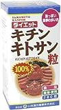 キチンキトサン粒100% 280粒
