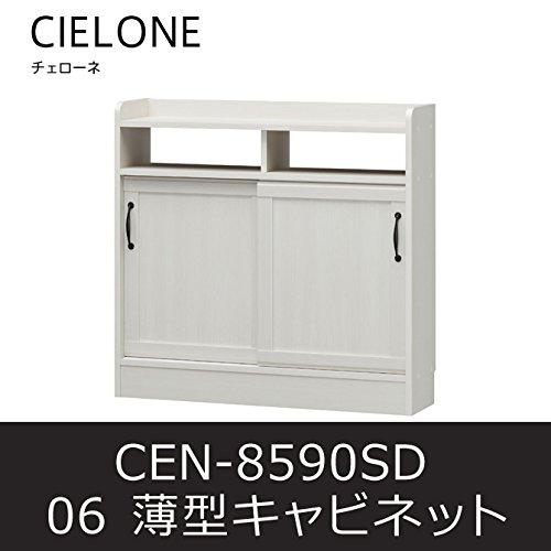 ■薄型キャビネット チェローネ06 CEN-8590SD リビングボード キッチン収納 白井産業 shirai B01MUWLDUV