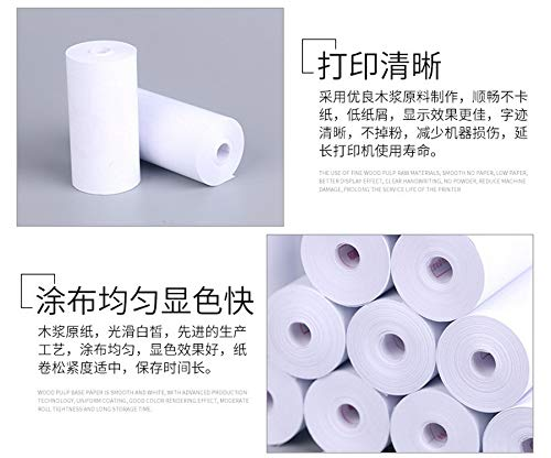 Zamtac 500pcs Thermal Printing Paper 57 x 30mm Bill Receipt Papers Accessories by GIMAX (Image #2)
