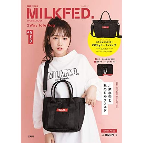 MILKFED. SPECIAL BOOK 2Way Tote Bag #RED 画像