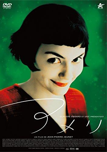 Amazon | アメリ(廉価版) [DVD] ...