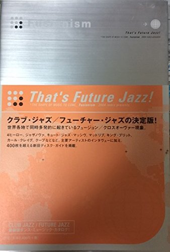 Fusionism―That's Future Jazz!―THE SHAPE OF MUSIC TO COME_Fusionism 2004 remix presents