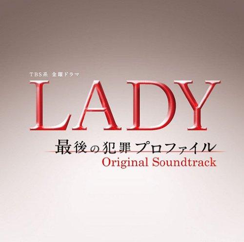 O.S.T. - Lady-Saigo No Hanzai Profile-O.S.T. [Japan CD] UZCL-2012