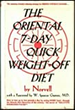 The Oriental Seven-Day Quick Weight-Off Diet, Anthony Norvell, 0136421164