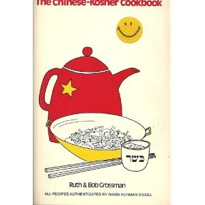 The Chinese Kosher Cookbook