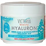 Hyaluron & Amber Algae Anti-Ageing Day & Night Cream with Micro-Collagen & Hyaluronic Acid (Ages 40+) - 50ml