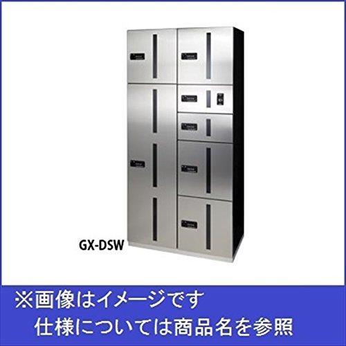 田島メタルワーク マルチボックス MULTIBOX GX-DW ユニット組み合わせセット1 20世帯向/2列7BOX スチール 『集合住宅用宅配ボックス マンション用』   B01M2XLFGV