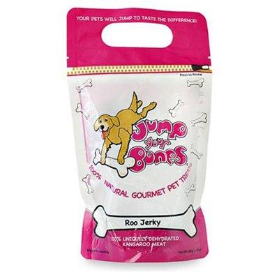 Kangaroo Jerky Pet Treats 2.82 Ounces, My Pet Supplies