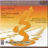 Royal Winter Music, 2nd Sonata for Guitar; Carillon, Recitatif & Masque for Mandolin, Harp & Guitar; An eine Aolsharfe for Guitar & Ensemble