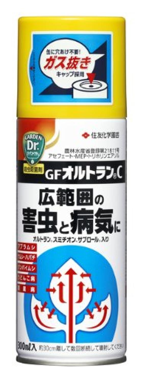 エムシー緑化 For the garden サンヨール液剤AL 1000ml