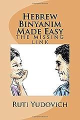Hebrew Binyanim Made Easy: The missing link (Hebrew Edition) Paperback