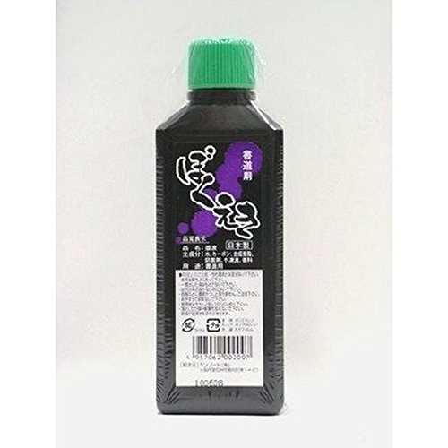 JapanBargain Japanese Calligraphy India Ink, (Nippon Art)