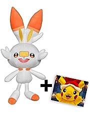 Lively Moments Pokémon Plüschtier Galar zu Nintendo Switch Schwert und Schild - Hopplo + GRATIS Grußkarte