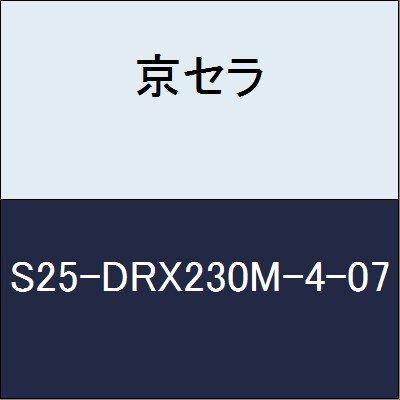 京セラ 切削工具 マジックドリル S25-DRX230M-4-07  B079XY59D2