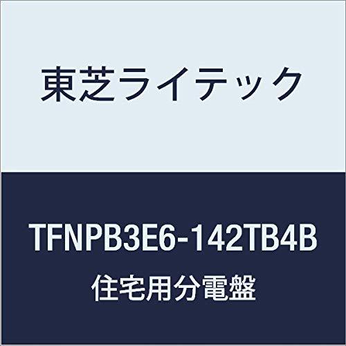 東芝ライテック 小形住宅用分電盤 Nシリーズ エコキュート(電気温水器) 40A + IH オール電化 60A 14-2 扉なし 機能付 TFNPB3E6-142TB4B B01J9RJZLY