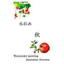 Watercolor painting Autum in Japan (Japanese Edition)