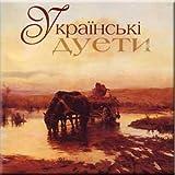 Ukrainian Duos / Ukrayins'ki Duety