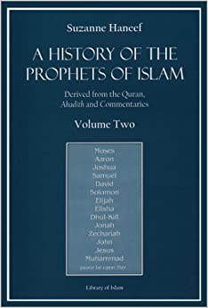 Book A History of the Prophets of Islam Vol. 2