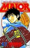 Major―Dramatic baseball comic (47) (少年サンデーコミックス)
