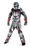 Disguise Alien Warrior Deluxe Boys Costume, 10-12