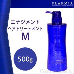 【X3個セット】 ミルボン プラーミア エナジメントヘアトリートメントM 500g 【普通~硬毛用】 Milbon PLARMIA B00KFPOFJW