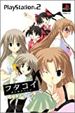 フタコイ オルタナティブ 恋と少女とマシンガン(初回限定版)