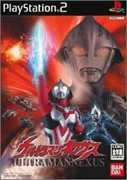 Amazon Com Ultraman Nexus Japan Import Video Games