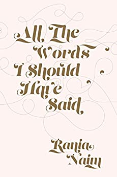 All Words Should Have Said ebook