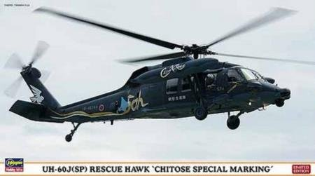 1/72 UH-60J (SP) Rescue Hawk Chitose Special 02056 (japan import) by HASEGAWA