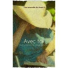 Avec toi: Romance lesbienne (French Edition)