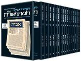 img - for Yad Avraham Mishnah Series: Seder Tohoros - Personal Size slipcased 16 Volume Set book / textbook / text book