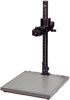 Kaiser 205301 RS 2 CP Copy Stand