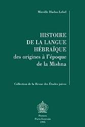 Histoire de la langue hébraïque : Des origines à l'époque de la Mishna