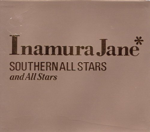 Inamura Jane - Songs for the Film By: Southern All Stars