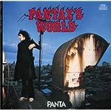PANTAX'S WORLD(紙ジャケット仕様)