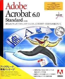 Acrobat 6.0 Standard Upgrade 日本語版 (Mac) B00009MLGN Parent
