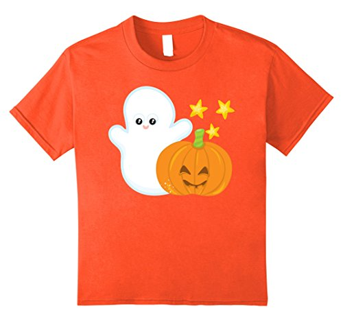 Costumes Unique Halloween Easy (Kids Cute Unique & Easy Last Minute Halloween Costume T-Shirt 8)