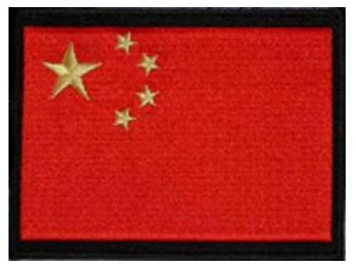"""China Embroidered Patch 13cm x 10cm  5"""" x 4"""""""
