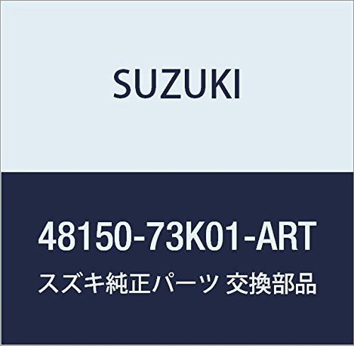 SUZUKI (スズキ) 純正部品 カバー 品番63720-54M00 B01N2HLGTM -|63720-54M00