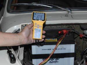 Digital Automotive Battery Analyzer