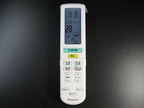ダイキン エアコンリモコン ARC472A24