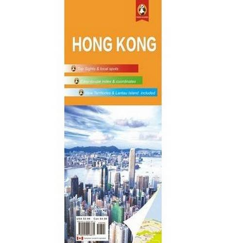 Hong Kong Travel Map (Panda Guides)