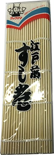 JapanBargain 1573 Bamboo Sushi Mat Roller, 1pc Round, Brown