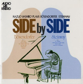 「Audio Lab Side by Side」の画像検索結果