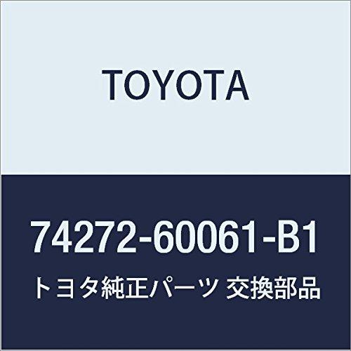 TOYOTA 74272-60061-B1 Armrest Base Panel Sub Assembly